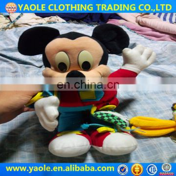 Top Selling Cute Design High Quality Lovely Used Toys