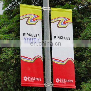 Hanging custom advertising roadside banner