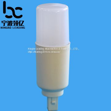 T45 G24 sale in bulk cheap led lamp/light PC cover and stamping Aluminum cup