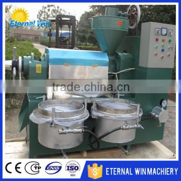 high quality rice bran oil pressing filtering machine