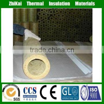 22mm Steam pipe wrap materials rockwool pipe insulation of