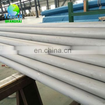 China price list of stainless steel seamless steel pipe
