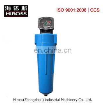 Factory Price Air Dryer Air Filter from HIROSS Manufacturer