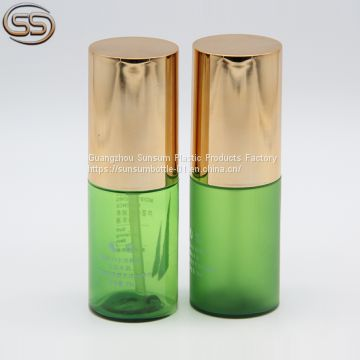 China Supplier 50ml Green Plastic Face Cream Lotion Pump Bottle With Golden Cap