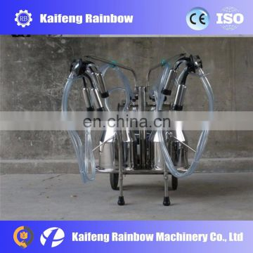 Automatic Penis Milking Machine for Sheep, goats,Cows
