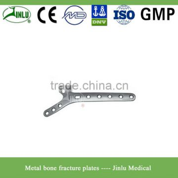 Y type humeral fossa plate orthopedic implant