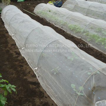 white fly security screen and insect mesh / fruit anti insect net for agriculture