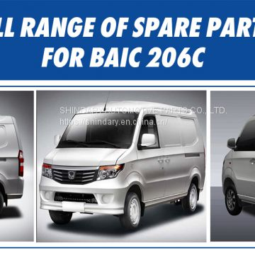 Full range of spare parts for BAIC 206C