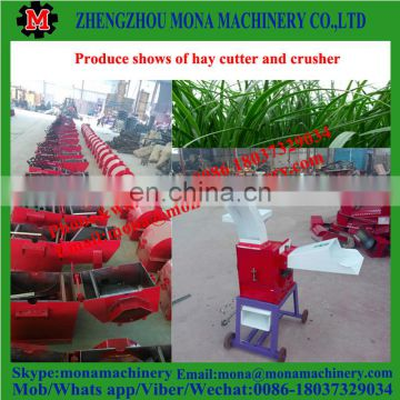 kenya hot sale Ensiling chaff cutter/hay cutter/Agricultural equipment