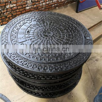 EN124  cast iron outdoor sewer drain cover