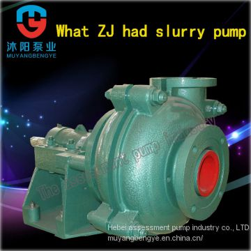 A sand pump horizontal ash pump four thirds c - AH (R)