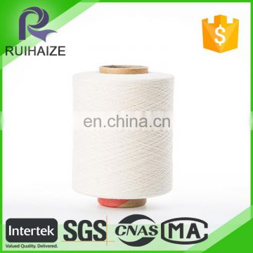China Leading Manufactory For All Kinds Cotton Yarn