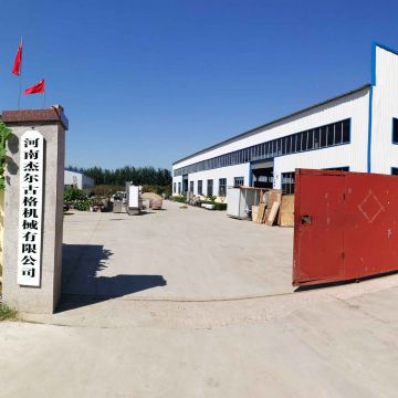 Henan Gelgoog Machinery CO,LTD