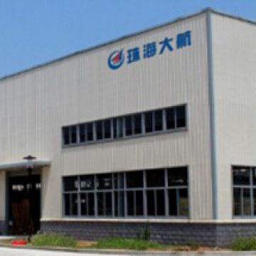 Zhuhai Dahang intelligent equipment co., ltd
