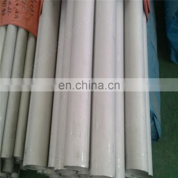ASTM A312/A790 Stainless Steel 347/347H Seamless Pipe