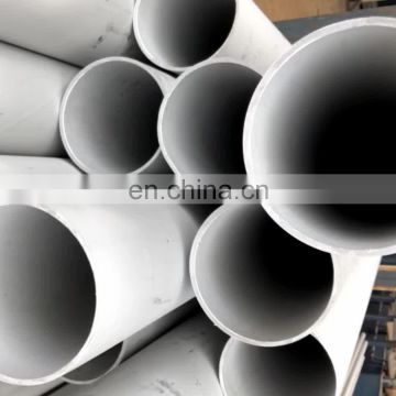 904L stainless steel piping wall thickness  Fabricated tube 904L