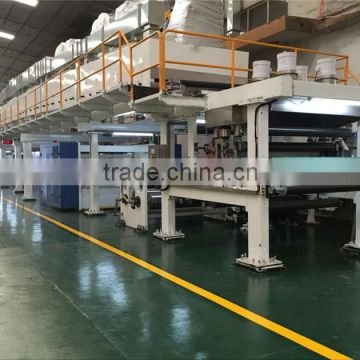Jiangsu Golden Dragon Casing Printing Material Co., Ltd.