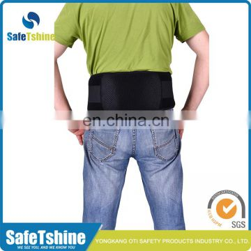 China factory best quality safety back support belt for men