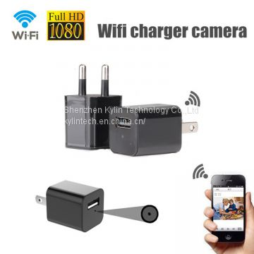 1080P wall charger hidden camera