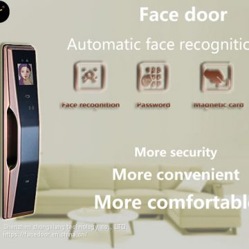 Automatic intelligent face recognition lock, zhongxiang smart home