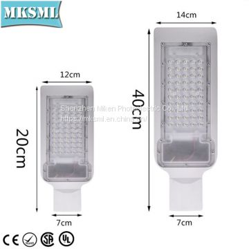 Outdoor SMD3030 20-100W AC LED Street Light Manufacturers