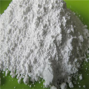 high purity high quality fused  silica powder at best price
