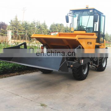 Wholesale self-loading mini dumper with hydraulic system