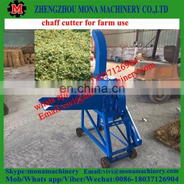 widely used hay cutter/chaffcutter for animal feeding