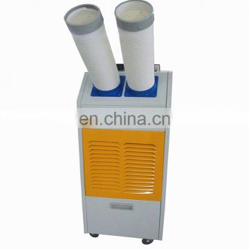 Industrial portable spot air conditioner with JIS Standard 100V/50-60HZ