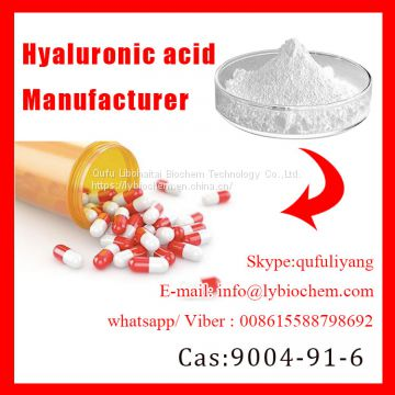 Food grade hyaluronic acid powder sodium hyaluronate