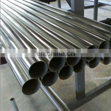 Golden supplier high quality ASTM AISI 304 grade stainless steel pipe price per ton
