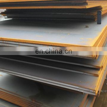 structure steel sheet 0.1mm thick steel sheet Mild Steel Plate with 0.1mm metal sheet