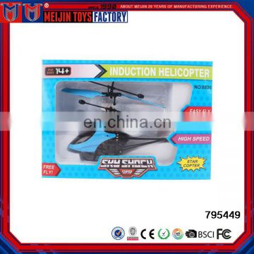 2017 New Toys induction helicopter with light remote control aircraft