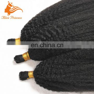 Brazilian Virgin Human Hair Kinky Straight Bulk For Braiding 1Pcs/Lot 100g Coarse Yaki Bulk Hair Extensions Unwefted Hair