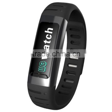 Securitywell.com Shenzhen Factory Smart bracelet 2015 for Android