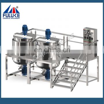 200-500L quality vacuum products press machine mixer equipment