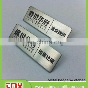 Decorative metal stainless steel label nameplate