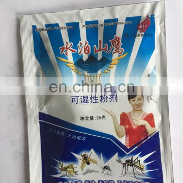Insecticide wettable powder Fly poison spread and spray