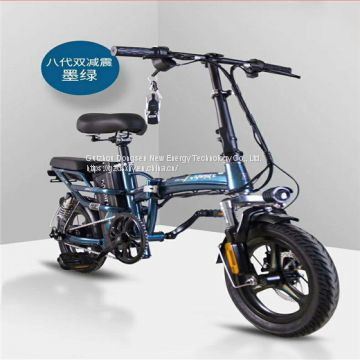 Factory direct aluminum alloy folding electric bicycle