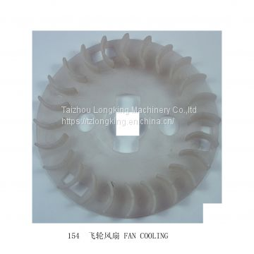 154F/152F Gasoline Generator Parts Cooling Fan,gasoline electric spare parts