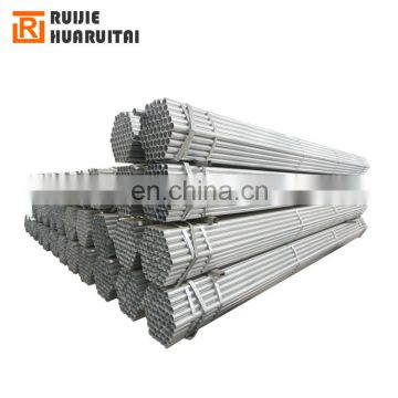 high quality pre-galvanized steel pipe/tube for scaffolding pipe