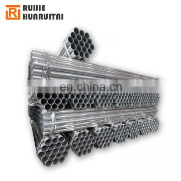 Hot dipped galvanized 50mm gi pipe price list, carbon steel pipe welded