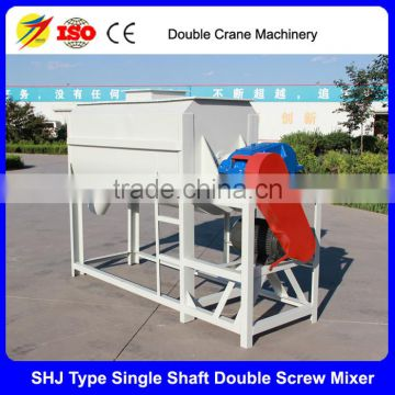 Horizontal poultry feed mixing machine, Grain mixer
