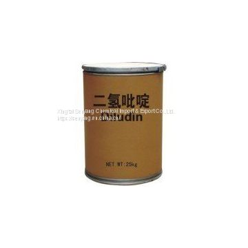 99% Diludine CAS 1149-23-1 Feed Additives for Growth Growth Fast Dihydropyridine