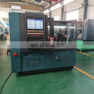 CR738 HEUI INJECTION PUMP TEST BENCH