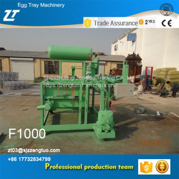 Trade Assurance Paper Pulp Egg Tray Making Machinery Manufacture in China