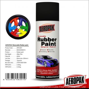 multi-color car peelable silicone removable liquid rubber paint