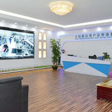 Shenzhen INTEFLY Electronics Co;,Ltd.