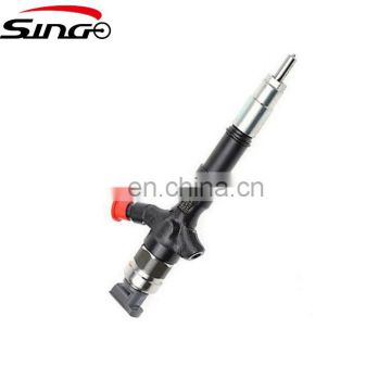 Fuel injector 23670-0R070