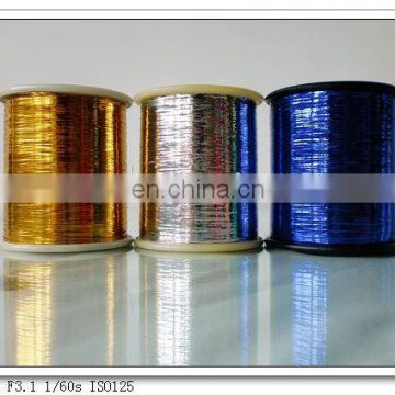 metallic yarn,lurex yarn